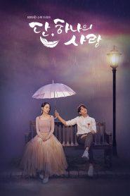 ซีรี่ย์เกาหลี Angel's Last Mission-Love รักสุดใจ นายเทวดาตัวป่วน ตอนที่ 1-16 จบ